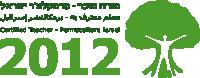 http-__www.permacultureisrael.org_wp-content_themes_Spiralla_images_badges_teacher_teacher-200