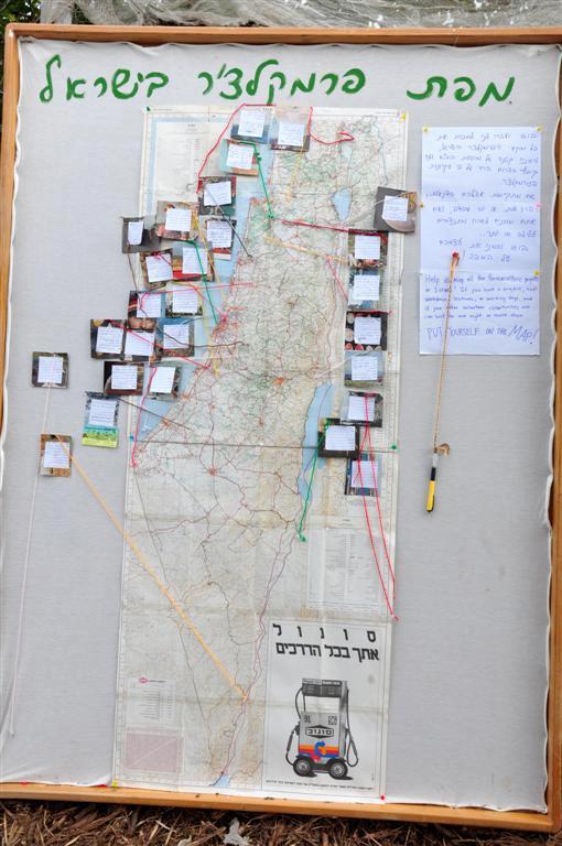 מפת הפרמקלצ'ר - הפנינג הפרמקלצ'ר 2012